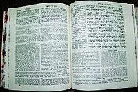 التوراة العبرية وترجماتها الارامية