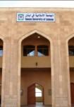 رئيس «مؤسسة تراث النجف» ـ يُحاضر عن صلح الإمام الحسن (ع) في الجامعة الاسلامية في بيروت